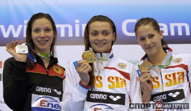 Valentina Artemyeva(в центре), Dorothea Brandt(слева) и Daria Deeva of Russia.