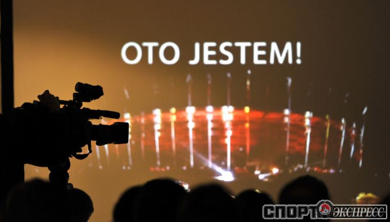 "ЕВРОТУР ""СЭ"" ПО ГОРОДАМ EURO-2012. ВАРШАВА"