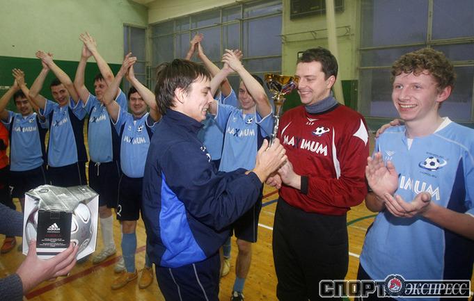 "Команда ""Максимум"" - победитель Кубка ТДК."