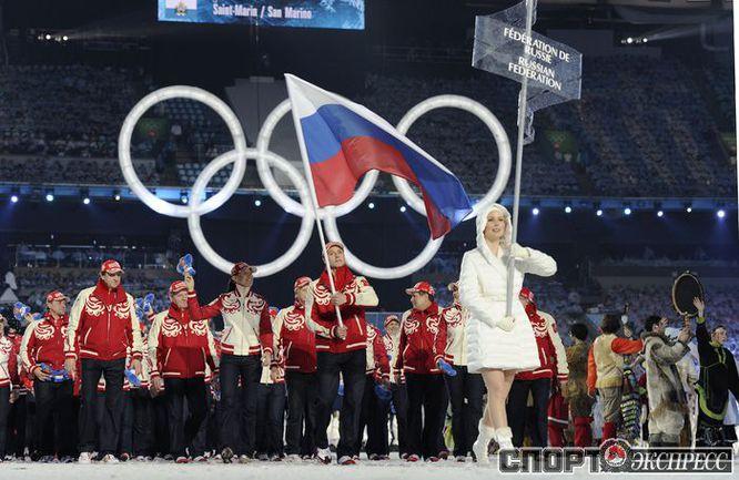 Олимпийская сборная России и ее знаменосец Алексей Морозов.