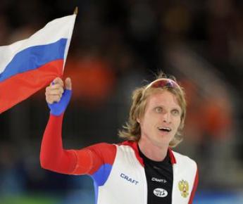 Двукратный призер Олимпиады-2010 Иван СКОБРЕВ. Фото REUTERS Фото «СЭ»