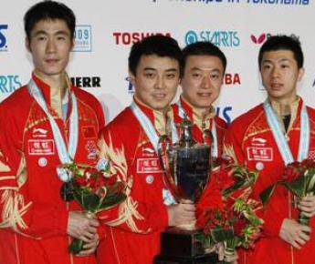 Полуфиналисты чемпионата мира в мужском одиночном разряде - китайцы ВАН ЛИЦИНЬ, ВАН ХАО, МА ЛИНЬ и МА ЛУН (слева направо). Фото Reuters
