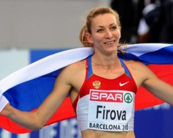 Татьяна Фирова: