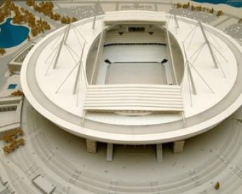 Инвестиционный проект по совершенствованию спортивной инфраструктуры футбольных клубов в Российской Федерации на 2011-2018 годы