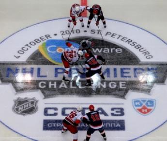 """Никаких конкретных договоренностей о проведении новой серии матчей между клубами КХЛ и НХЛ до сих пор нет. Фото КХЛ Фото """"СЭ"""""""