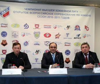 В Москве прошла пресс-конференция, посвященная завершению регулярного чемпионата ВХЛ. Фото ВХЛ Фото «СЭ»