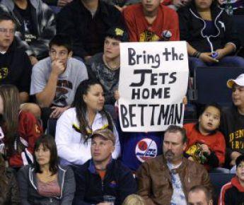 Канадские болельщики не оставляют надежд на возвращение клуба НХЛ в Виннипег. Фото REUTERS