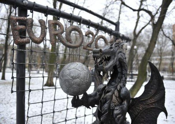 """Донецк. Парк кованых фигур. Фото """"СЭ"""""""