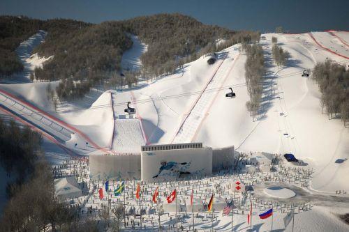 "Фристайл-центр олимпийского Сочи. Фото ffr-ski.ru. Фото ""СЭ"""