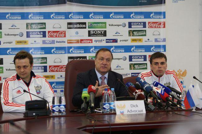 Сегодня. Москва. Дом футбола. Пресс-конференция Дика АДВОКАТА. Фото РФС. Фото «СЭ»