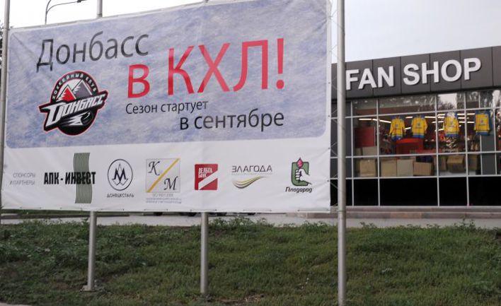 Запад: три суперджокера Фото photo.khl.ru