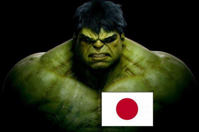 "Звезды на заработках: Япония Фото ""СЭ"""