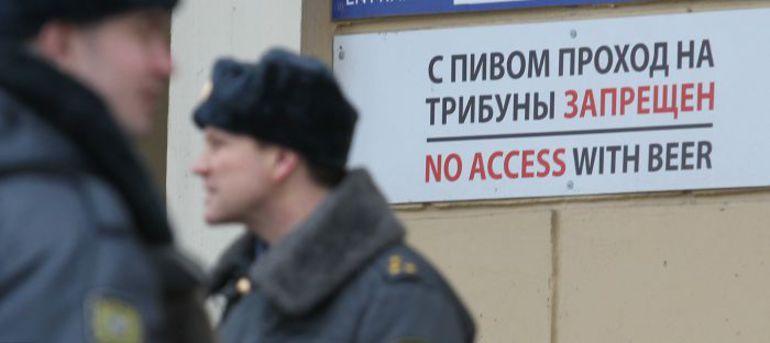"""Возможно, в скором времени такие таблички исчезнут со стадионов России. Фото Александра ФЕДОРОВА, """"СЭ"""". Фото """"СЭ"""""""