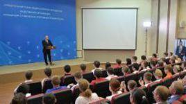 Владимир Путин призвал сделать спорт нормой для общества
