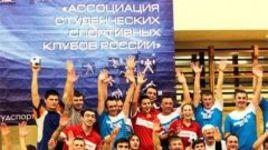 Членами АССК России являются уже 9 студенческих спортклубов