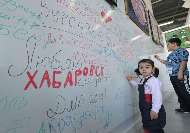 """Сочи. В Доме российского болельщика любой может оставить напутствие нашей команде. Фото Александр ФЕДОРОВ, """"СЭ"""""""