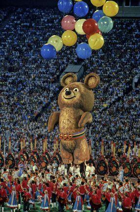 """Олимпийский """"Мишка"""" Москва 1980 года. Фото REUTERS"""