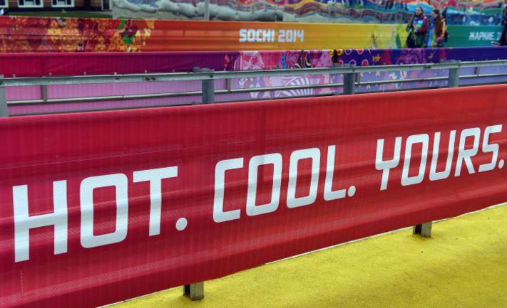 Олимпийский девиз Сочи 2014. Фото AFP