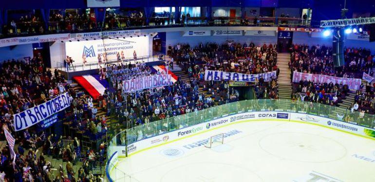 """Первый ночной сеанс из Праги собрал на """"Арене-Металлург"""" куда меньше болельщиков, чем живой хоккей. Но это только начало…. Фото metallurg.ru"""