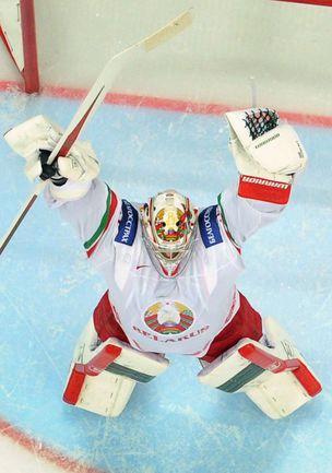 От игры вратаря сборной Белоруссии Кевина ЛАЛАНДА в сегодняшнем четвертьфинале со шведами будет зависеть очень многое. Фото AFP