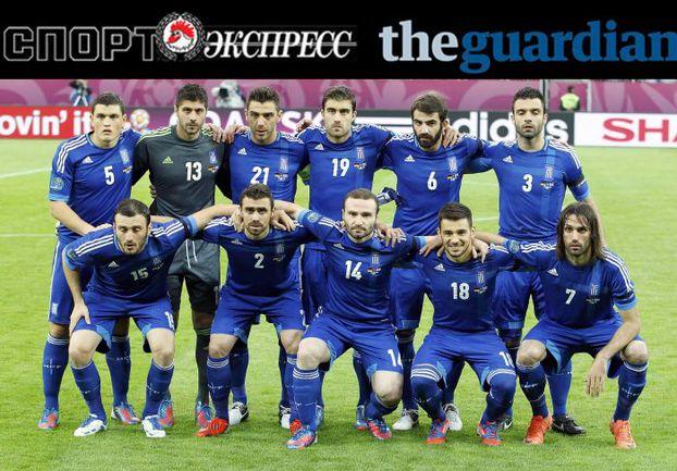 """СЭ"" и The Guardian представляют: сборная Греции"