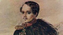 Сильный поэт Лермонтов