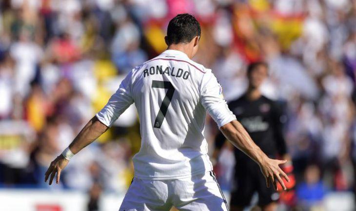 """Суббота. Валенсия. """"Леванте"""" – """"Реал"""" – 0:5. КРИШТИАНУ РОНАЛДУ празднует гол в ворота соперника. Фото REUTERS"""