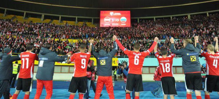 "Суббота. Вена. Австрия - Россия - 1:0. Хозяева празднуют важную победу. Фото ""СЭ"""