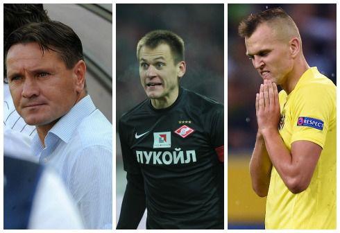 Дмитрий АЛЕНИЧЕВ, Артем РЕБРОВ, Денис ЧЕРЫШЕВ.