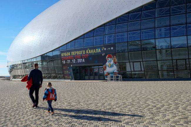 """Сочинский """"Большой"""" перед стартом Кубка Первого канала. Фото fhr.ru"""