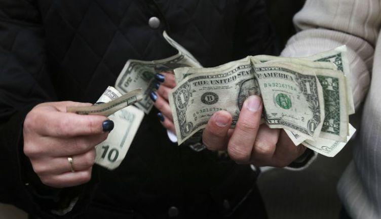 Курс РФПЛ: 1$ - 45.00, 1€ - 55.00 Фото AFP
