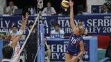 Женский чемпионат Европы по волейболу