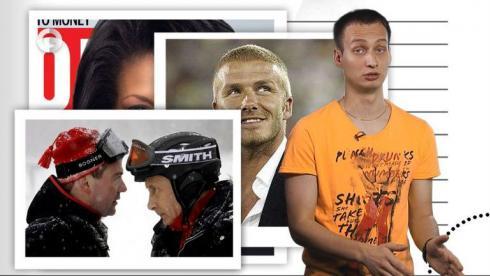 ДОБАВИТЬ В ИЗБРАННОЕ: Три глупости и нежный Путин