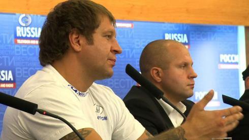 Чемпионат России по ММА от Емельяненко