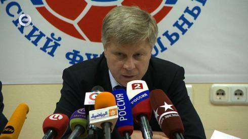 РФС расформировал совет по выявлению