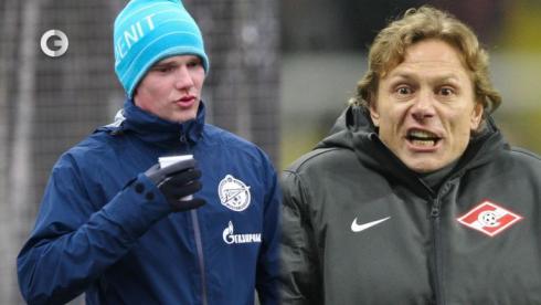 Трансферы российского футбола в 2013 году