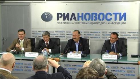Пресс-конференция, посвященная старту сезона ФНЛ