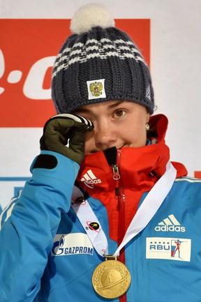 Екатерина Юрлова.