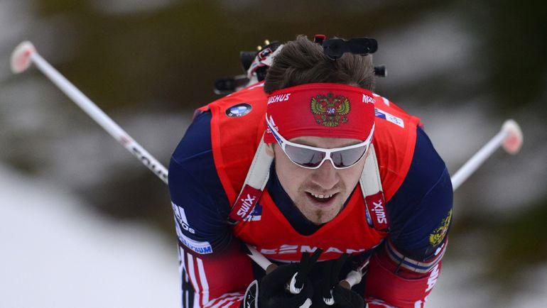 Российский биатлонист Тимофей ЛАПШИН. Фото AFP