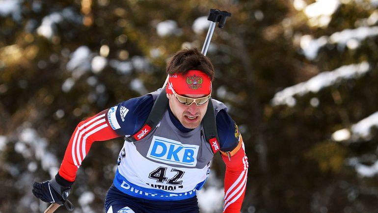 Российский биатлонист Евгений ГАРАНИЧЕВ. Фото AFP