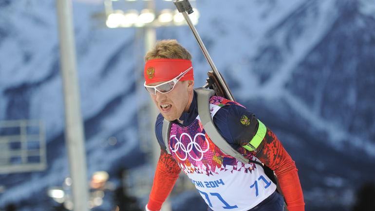 Олимпийский чемпион в эстафете Алексей ВОЛКОВ. Фото Федор УСПЕНСКИЙ, «СЭ»
