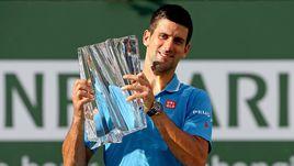 Джокович выиграл турнир в Индиан-Уэллсе