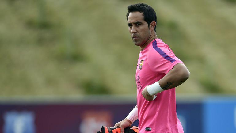 "Вратарь ""Барселоны"" Клаудио БРАВО. Фото Reuters"