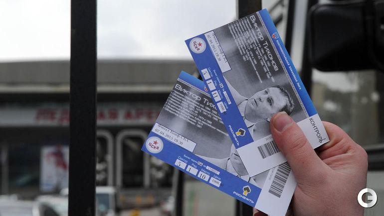 Билеты на матч ЦСКА - СКА закончились за 15 минут