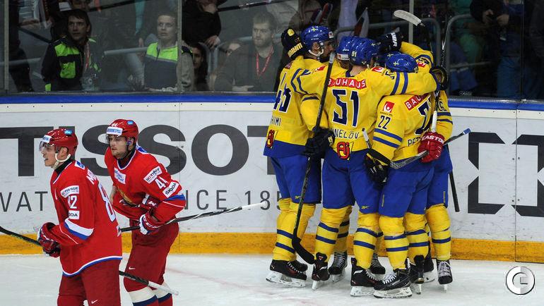 Сборная России проиграла Швеции