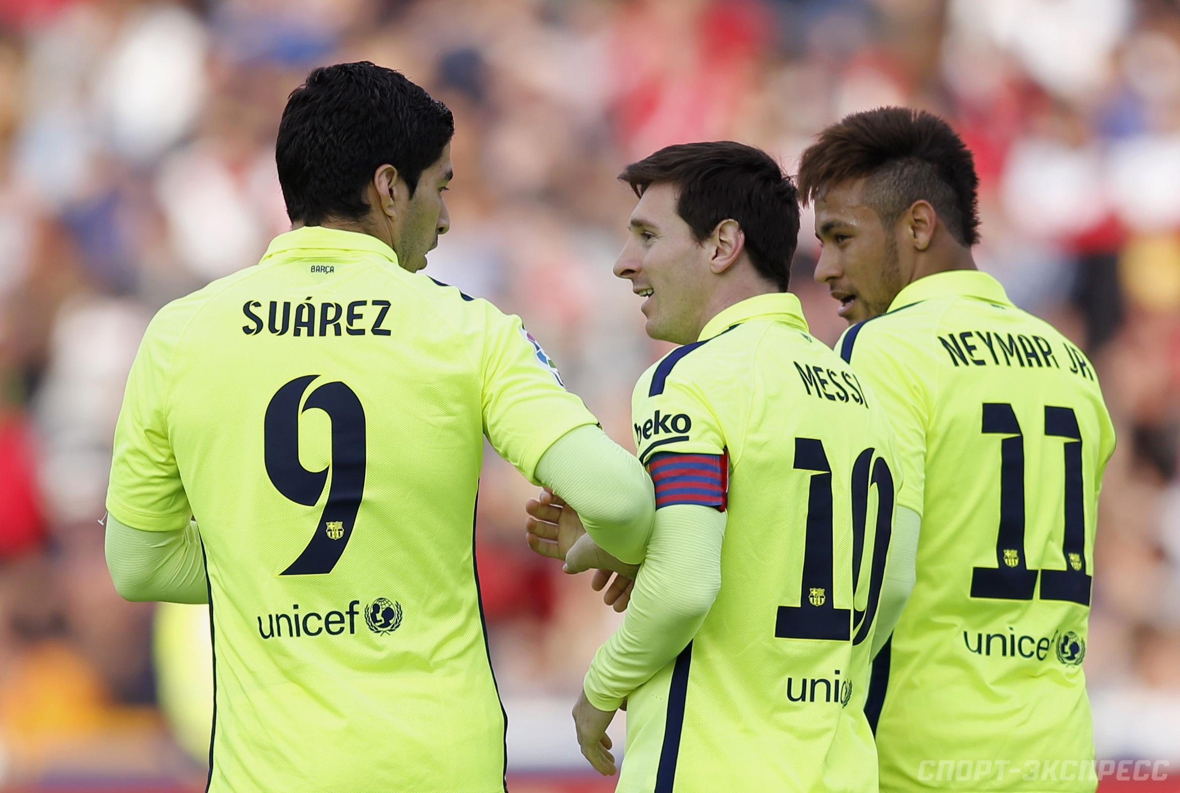 Прогноз на матч Альмерия - Малага: гости победят с нулевой форой