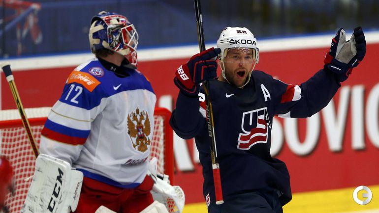 Россияне проиграли сборной США на ЧМ-2015