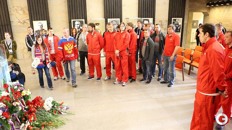 Игроки и тренеры сборной России почтили память советских солдат