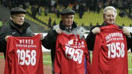 Спартаковские ветераны Анатолий ИСАЕВ, Алексей ИЛЬИН и Алексей ПАРАМОНОВ.