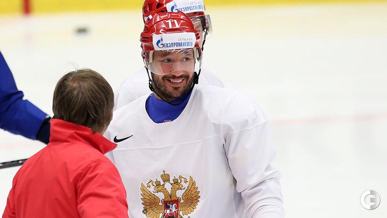 Малкин пропустил тренировку сборной накануне игры со Швецией